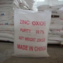 zinc oxide 99.7 99.5 99 98 96 animal feed