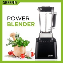 GREENIS!!new products 2016!!!food processor!!BRUSHLESS blender soup maker!electric salad spinner