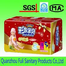 Cheap price disposable clothlike sleepy baby diaper