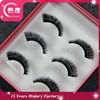 2015 top Quality Cheap Price eyelashes Eye lashes synthetic false eyelash private label customized