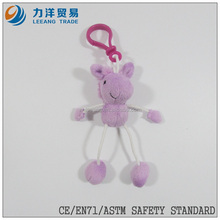 Plush keychain toys(animals), Customised toys,CE/ASTM safety stardard