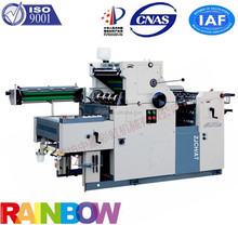 New Condition and Paper Printer rainbow 4 color offset printing machine
