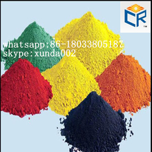 factory sell iron oxide red brown black yellow pigments for pavers/bricks/blocks/color concrete