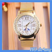 HOGIFT Factory Gold Stainless Steel Analog Quartz Wrist Watch Bracelet