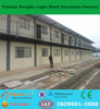 Hot sale EPS insulated sandwich panel prefab portable container house