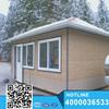 Best Selling Low Cost Beach Wooden-like Prefab House
