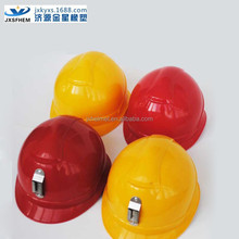 High quality construction safety helmet for sale-Fashion and confortable-Personal protective equipment