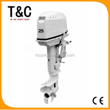 2 stroke 25 hp boat engine marine supplier sample ISO9001-2008 CE outboard engine parts