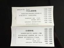 Self Adhesive Eggshell Paper Warning Labels,Destructive Vinyl Security Seals