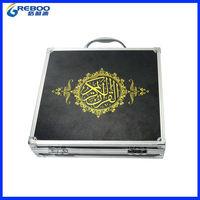 Latest 8G AI Quran pen reader PQ15 with CD & HQ gift colour aluminum box