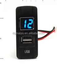 Special 2.1A USB Interface Socket Car Charger and Voltmeter Use For HONDA