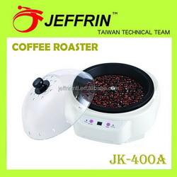 Top grade professional durable coffee roaster parts