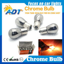 Hot Sell 12V Auto Chrome Silver Bulbs for dome light