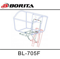 Borita 2015 new model bicycle luggage carrier alloy bike rear carrier