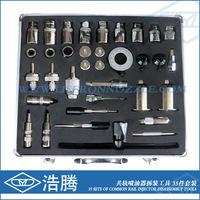 oil seal removal tool & installer kit / oil tools