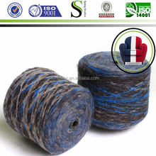 40s Single Count Polyester Viscose Yarn