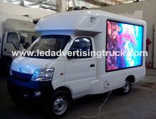 Changan small led advertising dispaly car, GLMB HD TV truck, advertisement car