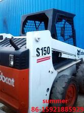 used bobcat skid steer loader for sale