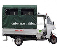 200ccair cooled used ambulances 3 wheel motorcycle for sale