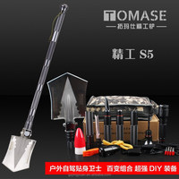 S5 adjustable outdoor military shovel factory
