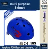 HE028K 2016 fashion popular maeet finishes in surface scooter helmet