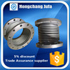 Best Selling Pipeline Flexible Stainless Steel metal Bellow Expansion Joint