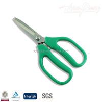 Stainless steel meat cutting different types of kitchen scissors