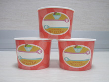 Printed Paper Frozen Cup,Yogurt Cup,Ice Cream Cup,Gelato Cup Wholesale