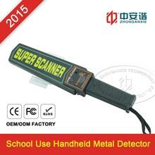 Super rechargeable Industrial metal detector Metal Detector Pinpointer Detector handheld