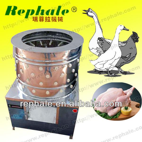 mini stainless steel chicken plucker machine for sale