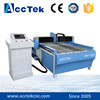 Acctek machine cutting plasma cnc/plasma cnc/axis plasma cutting machine