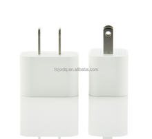 Youxin 1500mAh Mini USB Travel Wall Charger for iPhone 6