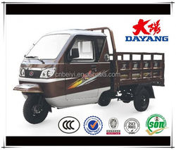 Chongqing Dayang best new three wheel cargo motorcycle with closed cabin