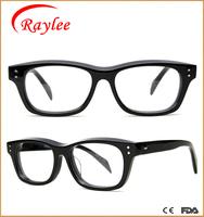 personal design plastic optical frame