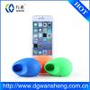 Scientific design colorful Amazon Hot sale soft protable silicon egg amplifier for iphone