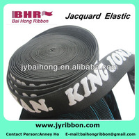 Jacquard texture elastic webbing in black and white for underwear