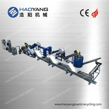 top seller plastic waste recycling machine/waste plastic crushing and washing machine/waste water treatment for plastic recyclin
