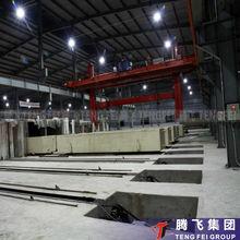 Henan Teng Fei aac block 50000-300000 CBM per year for sale