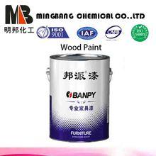 PU Furniture Transparent Primer Base Wood Paint