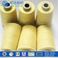 Shantou fabric supplier high quality 1414 cut resistant kevlar sewing thread with factory price