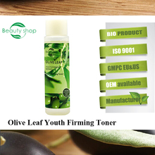 Olive leaf breast tightening cream manufactured products, best face cream wrinkles