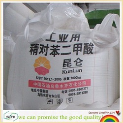 PTA pure terephthalic acid 100-21-0 favorable if more quantity!