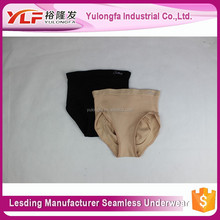 Factory New Design Ladies Body Shape Underwear