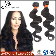 Factory Wholesale Price Fascination Curl Hair 6A Grade Wholesale Virgin Indian Hair