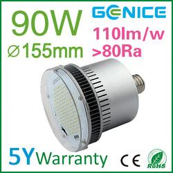 70W 90W 120W E40 LED highbay bulb, E39 LED high bay for warehouse lighting