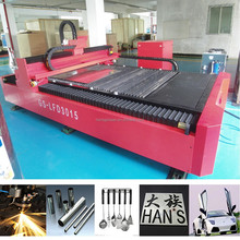 3015 4020 6020 Sheet metal laser cutting machine aluminum CNC laser cutting steel machine