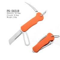 Wholesale Multi 420 stainless steel seaman knives with keyring