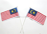2015 Made in China Malaysia hand held flags