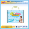 private label baby diaper manufacturers,2015high quality adult baby diaper stories ,baby pants diaper