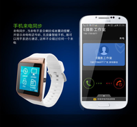 2014 China smart watch android dual sim coscod smart watch